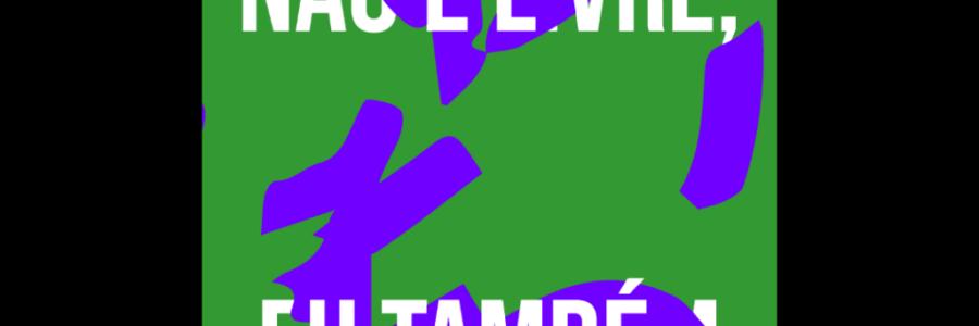 POST_LAMBE01